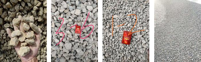 红星机器生产出来的石子