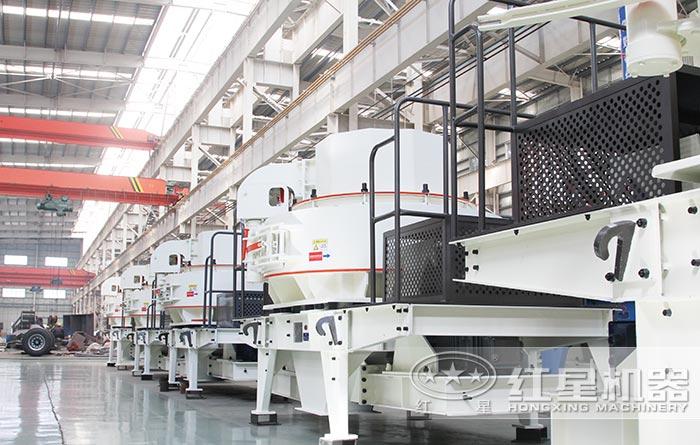 红星机制砂生产设备厂家