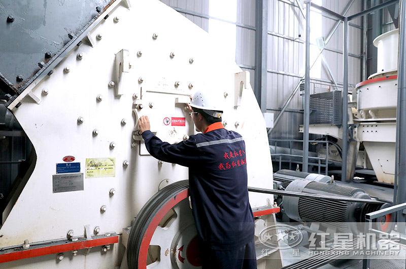 河南辉县投入一台PCZ重锤式破碎机生产