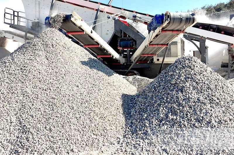 红星配置的移动碎石场生产线