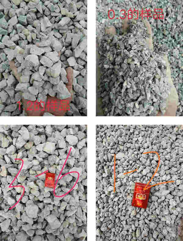 各种规格的石子