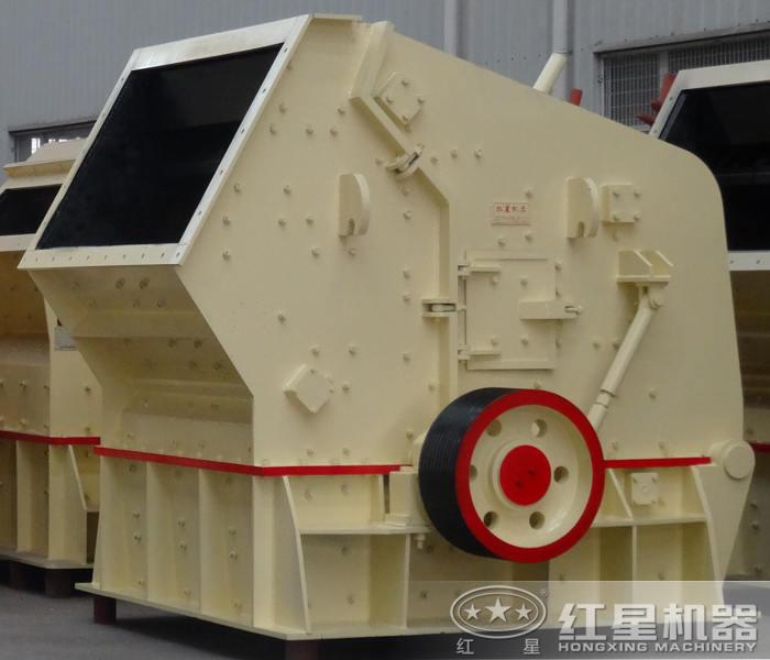 PF-1315碎石机