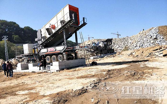 福州加工石头机器的移动破碎机正投放现场