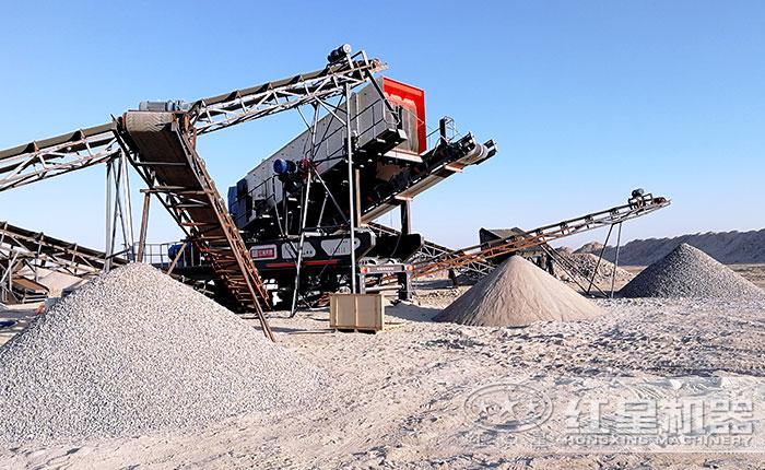 移动制沙生产现场不同规格出料图