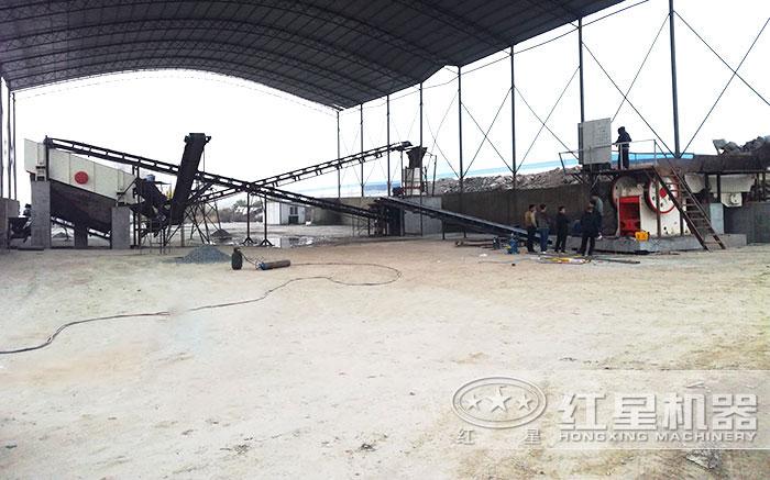 红星机器配置的固定碎石场生产线