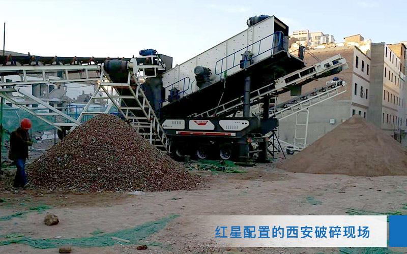 建筑垃圾粉碎机搭载反击破