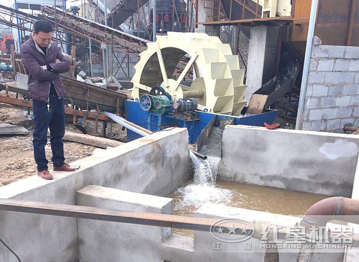 轮斗洗砂机储水池
