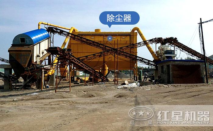 红星机器为用户配置的环保沙子生产线