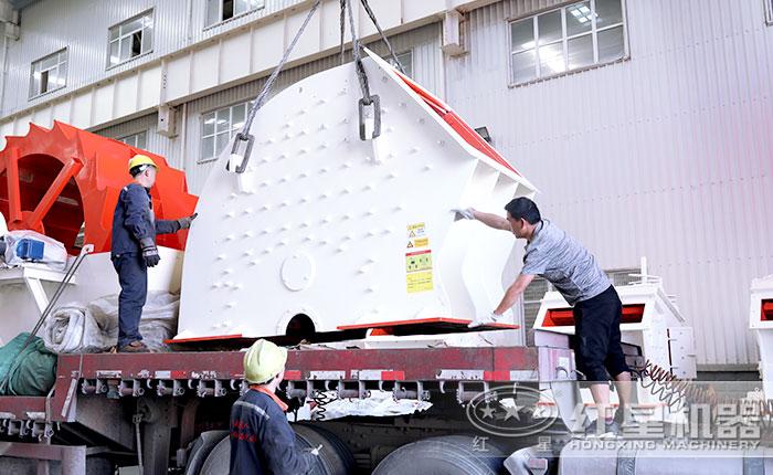 红星重锤式粉碎机工厂直接发货