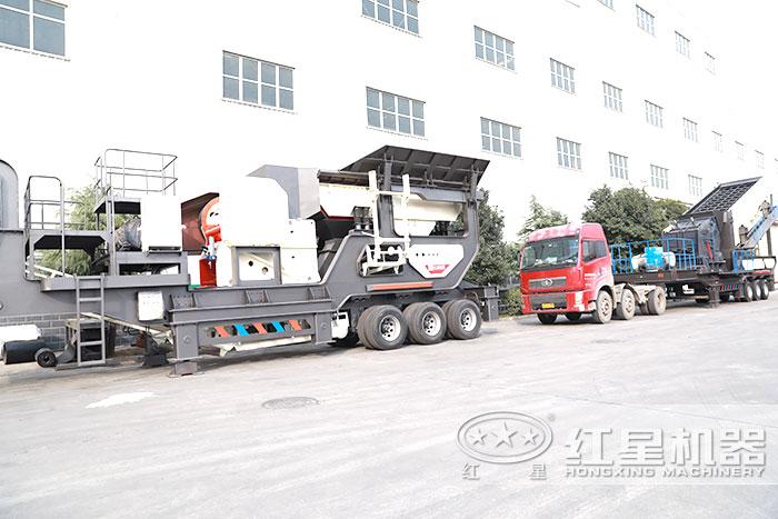 红星可移动砂石生产线设备发货了