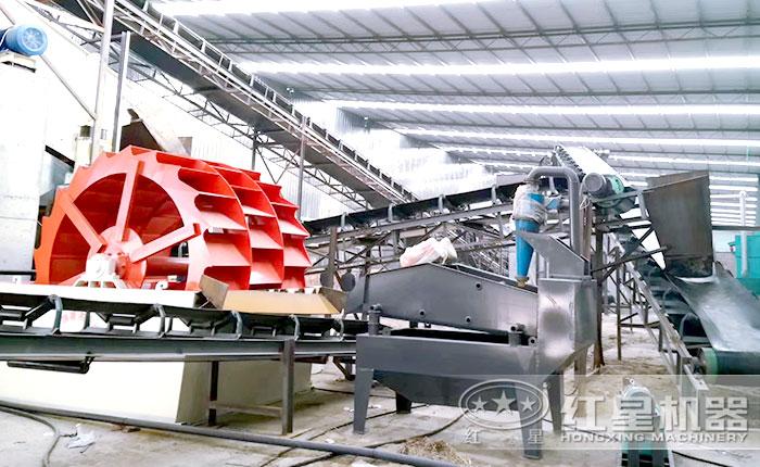 洗砂机环保生产现场