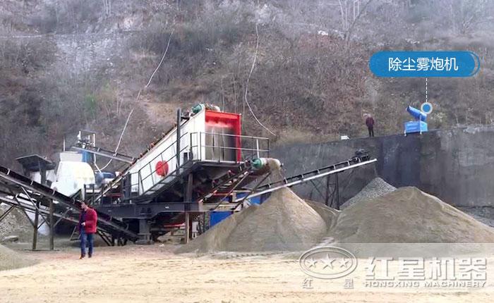 移动制沙生产线