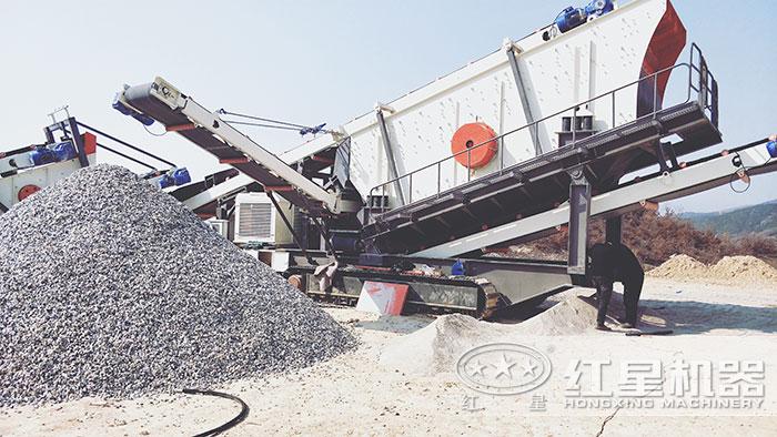 履带移动砂石粉碎机施工现场