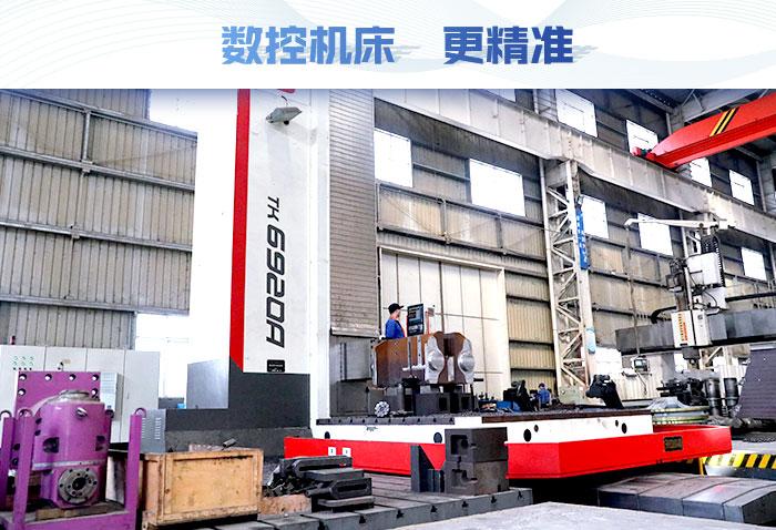红星厂家生产车间展示