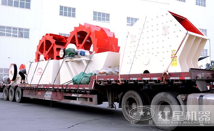 红星机制砂水洗设备—洗砂机发货