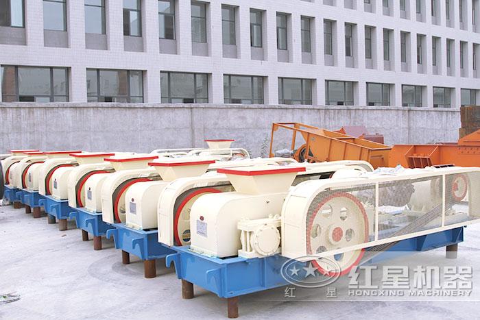 红星厂家对辊制砂机现货供应