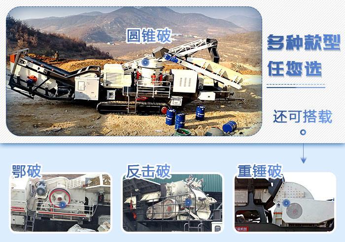 移动式粉煤机常见配置
