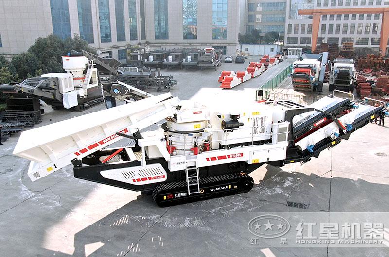 红星大型砂石粉碎机—移动破碎机厂区正待发货实景图