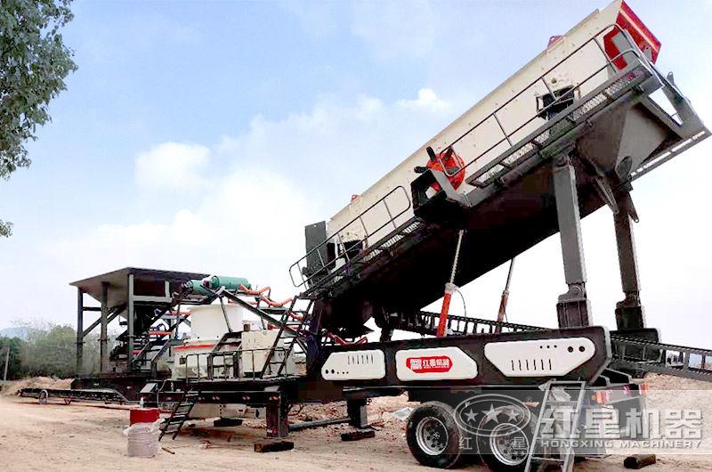 红星机器配置移动制沙生产线