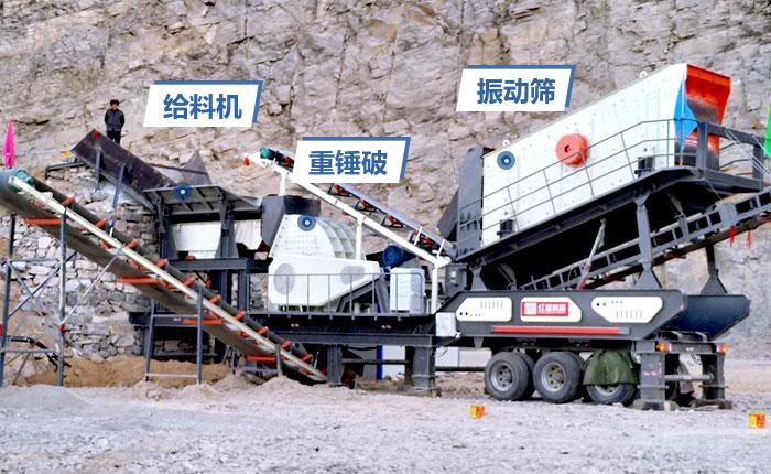 石灰石生产设备移动作业现场