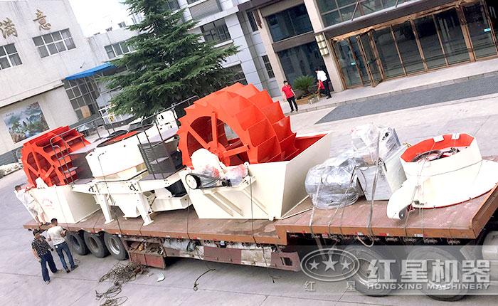 客户在红星选购的洗砂机、制砂机正发往生产现场