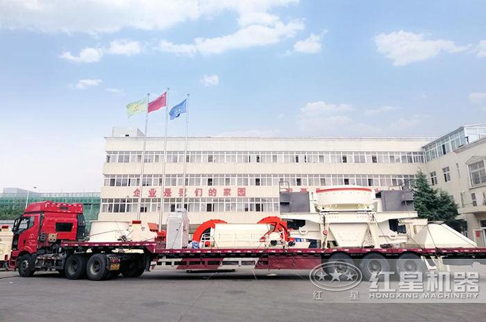 红星中小型产量石料制砂设备专车运输发货