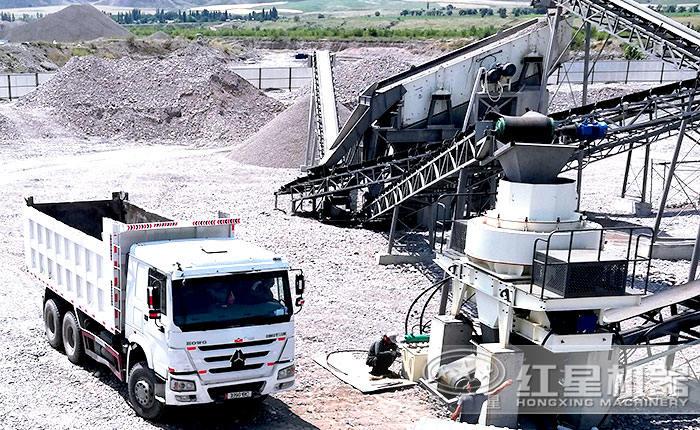 冲击式制砂机石子生产现场