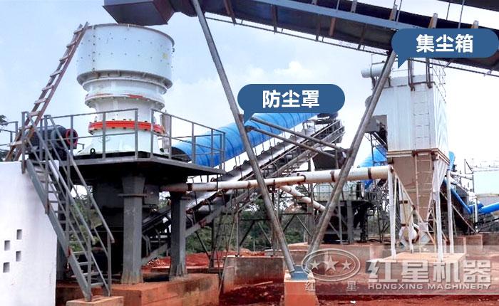 大型单缸圆锥破碎机环保生产现场