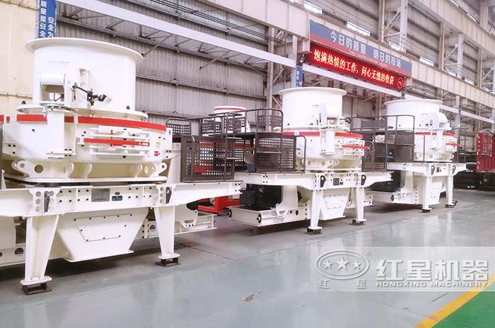 HVI制砂机产量:70-585t/h