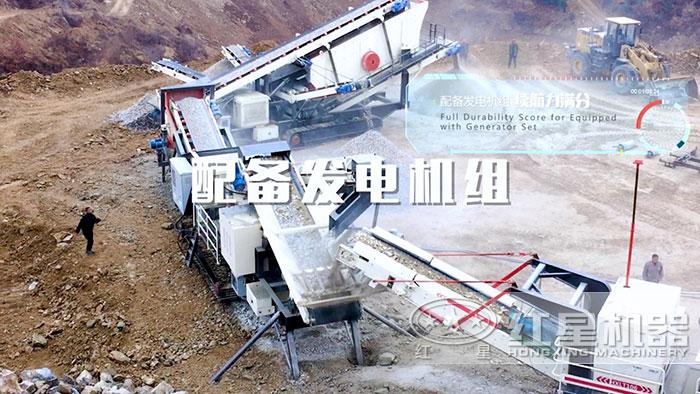 流动碎石机多机组合生产作业