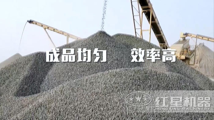 锤破式制沙机生产沙子现场
