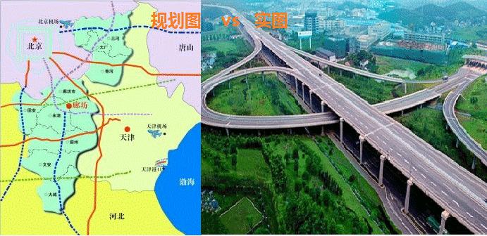 唐廊高速公路建设图