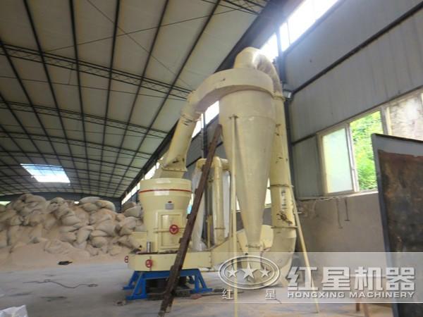 浮石磨粉机