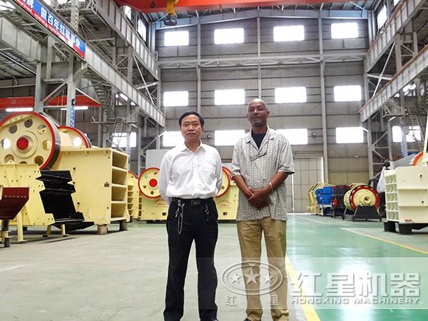 石料破碎设备生产厂家