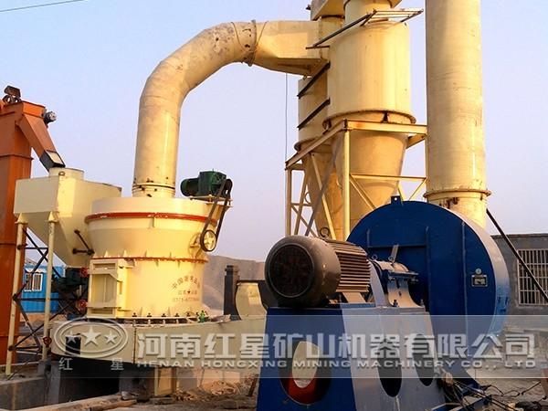 煤矸石磨粉生产线设备