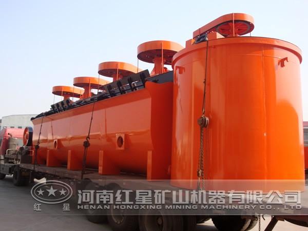节能环保型浮选机