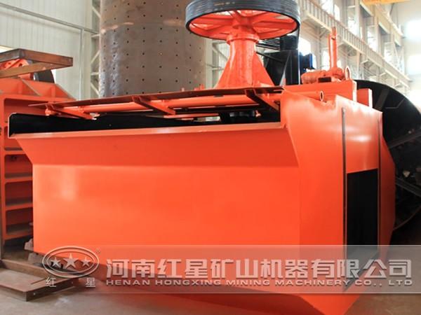 菱锌矿浮选机