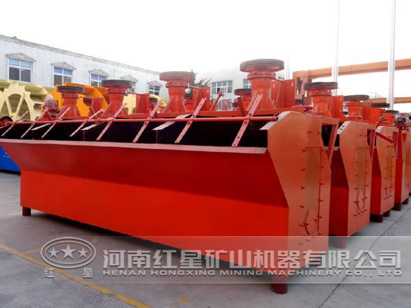 铜钼矿浮选机厂家