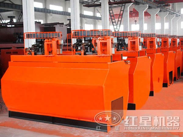 红星机器白钨矿浮选机厂家