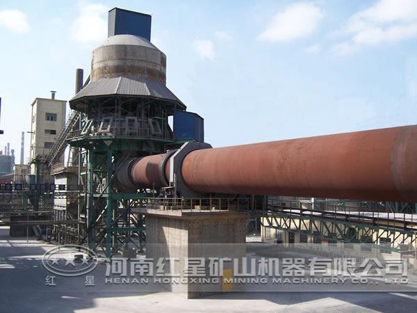金属镁回转窑结构