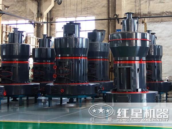 辉绿岩磨粉机