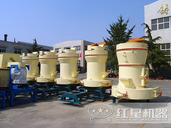 凝灰岩磨粉机节能环保