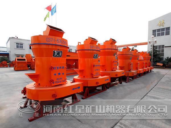 高压辊式磨粉机