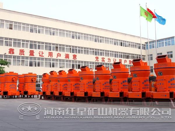 河南陶土磨粉机厂家