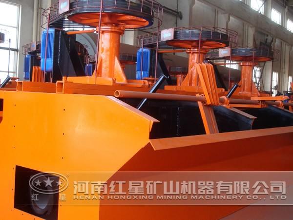 钼铜矿浮选机型号