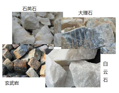 多种硬石料拼图