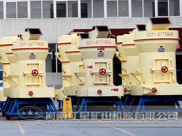 麦饭石磨粉机型号
