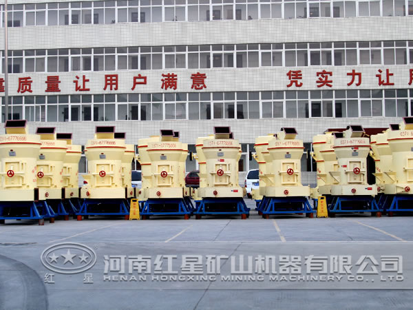 高岭石雷蒙磨粉机厂家