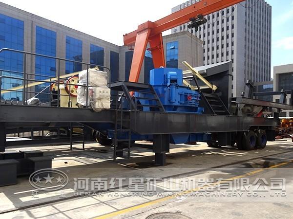 移动碎煤机产品特点