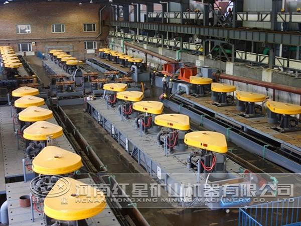 菱锌矿选矿生产线设备